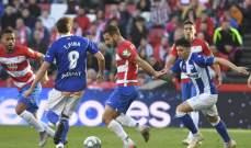 الدوري الاسباني: غرناطة يخطف فوزاً مهماً امام ديبورتيفو الفيش بثلاثية نظيفة
