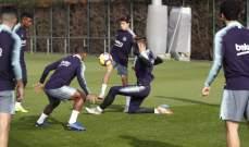 برشلونة يعود للتدريبات بغياب الدوليين
