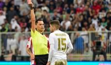 ريال مدريد يطلب توضيحاً من الإتحاد الإسباني