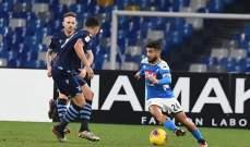 كأس ايطاليا: نابولي يُخرج حامل اللقب نادي لاتسيو ليعبر لنصف النهائي