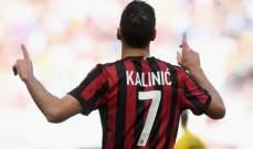 رسمياً: كالينيتش إلى أتلتيكو مدريد