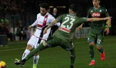 هيساي قد يغيب عن نابولي أمام برشلونة