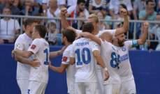 كأس روسيا : اورينبورغ وأورال الى الدور الثمن نهائي