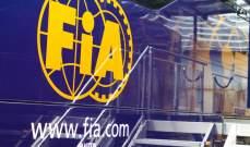 الفورمولا 1 تدخل تعديلات على قوانين موسم 2020