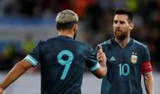 اغويرو: الارجنتين قدمت مباراة جيدة امام الاوروغواي
