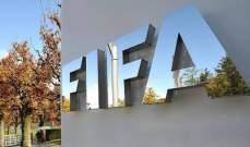 تصفيات اميركا الجنوبية لمونديال قطر 2022 في اوروبا