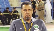جهاز فني مؤقت بقيادة عنبر يُعد المنتخب السعودي لغرب آسيا