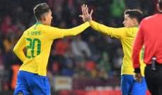 البرازيل تعود امام تشيكيا والجزائر تتخطى تونس