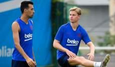 دي يونغ: يمكنني ان اكون اساسيا في برشلونة