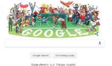 غوغل تحتفل بكأس العالم على طريقتها