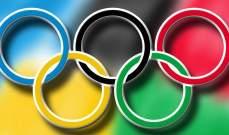 مقر جديد للجنة الاولمبية الدولية بعد 125 على تأسيسها