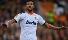 أول لاعب أصيب بكورونا في الليغا يتعافى