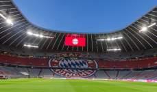 استمرار تعليق الدوري الألماني حتى نهاية نيسان