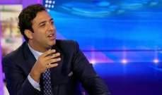 """""""ميدو"""" يقترب من الدوري السعودي"""