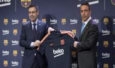 رسمياً : تجديد عقد الشراكة بين برشلونة وبيكو