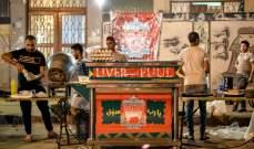 دوري أبطال أوروبا: فرحة في القاهرة بصلاح وليفربول