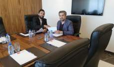 رسميًا: نادر مطر يُجدّد عقده مع نادي النجمة