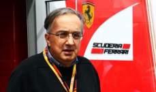 رئيس مجموعة فيات كرايسلر للسيارات يقدم استقالته