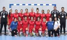 سياسيو لبنان يهنئون منتخب الشابات بعد الوصول الى كأس العالم لكرة اليد