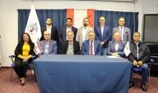 الحاج نقولا رئيساً فخريا لاتحاد كرة الطاولة وجورج رئيسا