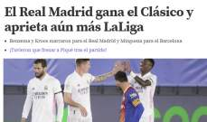جولة على الصحف الإسبانية بعد ليلة الكلاسيكو