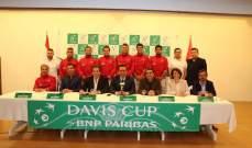 الاعلان رسمياً عن مواجهة لبنان- هونغ كونغ ضمن مسابقة كأس ديفيس بالتنس