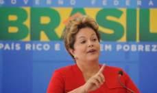 روسيف: لسنا بحاجة لرشوة أي شخص للاتيان بكأس العالم إلى البرازيل