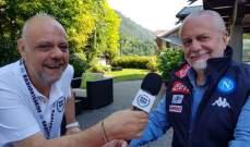 دي لاورينتس : نابولي رفض رونالدو والتعاقد مع اليوفي للدعاية