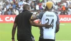 كابونغو: هدفنا تحقيق لقب دوري أبطال إفريقيا
