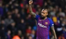 فيدال يؤكد انه يستفيد من كل دقيقة يلعبها مع برشلونة