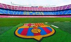 الاتحاد الاسباني لكرة القدم يحذّر برشلونة