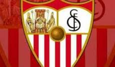 نادي اشبيلية يؤكد عدم توصله لاي اتفاق مع الإتحاد الإسباني بشأن مباراة السوبر