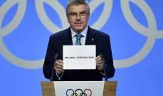 رسميا الالعاب الاولمبية الشتوية 2026 في ميلان وكورتينا دامبيزو