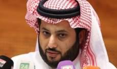 تركي آل شيخ يهاجم لاعب منتخب مصر