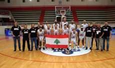بيروت يحقق فوزه الاول في البطولة العربية