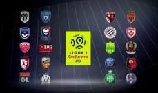 احصاءات مرحلة الذهاب من الليغ 1 في كرة القدم لموسم 2020-2021