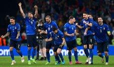 المنتخب الإيطالي حصل على مجموع جوائز قدرها 34 مليون يورو