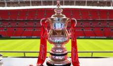 قرعة سهلة للكبار في كأس الاتحاد الانكليزي