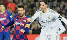 برشلونة لا يريد عودة الليغا حاليا