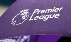 موجز المساء: الموسم المقبل مهدد في انكلترا، سواريز قد يرحل عن برشلونة، استمرار الايقاف في قطر وجوردن رفض 100 مليون دولار