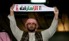 الامارات تتأهل إلى ربع نهائي كأس آسيا بعد معاناة أمام قرغيزستان