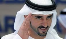 الشيخ حمدان بن محمد يبارك تأهل العين الى نهائي كأس العالم للأندية