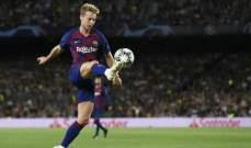 دي يونغ يتحدث عن انطباعه الاول بعد الانتقال الى برشلونة