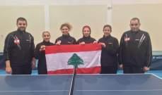 ذهبية  لسيدات الندوة القماطية في كرة الطاولة العربية