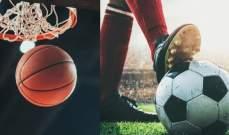 ابرز الاحداث الرياضية في 28-01-2021