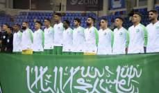 كرة صالات: السعودية ترافق لبنان الى كأس اسيا