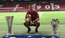 اتلتيكو مدريد يرد على قائمة الفيفا للافضل في العالم