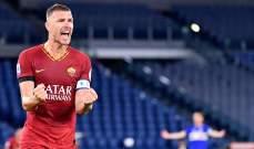 دزيكو يصبح الهداف التاريخي الخامس في روما