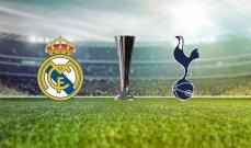 غيابات مهمة عن تشكيلة مباراة ريال مدريد وتوتنهام