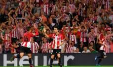 الليغا : اتلتيك بلباو يحبط محاولات ريال مدريد ويجره للتعادل
